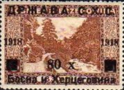 [Postage Stamps from Bosnia-Herzegovina Overprinted, type B5]