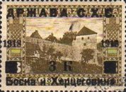 [Postage Stamps from Bosnia-Herzegovina Overprinted, type B6]