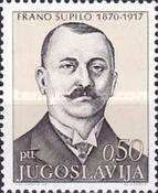 [The 100th Anniversary of the Birth of Frano Supilo(1870-1917), type BEF]