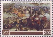 [The 500th Anniversary of Peasant Uprising in Slovenia. The 400th Anniversary of Croats and Slovenians Uprising, type BHK]