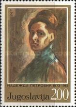 [The 100th Anniversary of the Death of Nadezda Petrovic, type BIM]