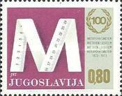 [The 100th Anniversary of Metric System in Yugoslavia, type BJB]