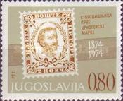 [The 100th Anniversary of Montenegrin Stamps, type BJM]