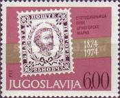 [The 100th Anniversary of Montenegrin Stamps, type BJN]