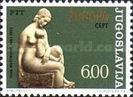 [EUROPA Stamps - Sculptures, type BJU]