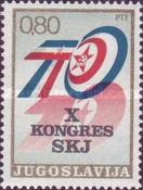 [The 10th Congress of the League of Communists of Yugoslavia, type BJY]