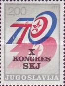 [The 10th Congress of the League of Communists of Yugoslavia, type BJZ]