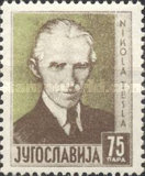 [The 80th Anniversary of the Birth of Nikola Tesla, 1856-1943, type BM]