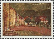 [EUROPA Stamps - Paintings of Landscapes, Typ BOR]