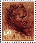 [The 85th Anniversary of the Birth of Josip Broz Tito(1892-1980), Typ BOT]