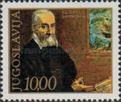 [The 400th Anniversary of Death of Julije Klovic(1498-1578), Typ BPW]