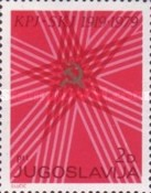 [The 60th Anniversary of the League of Communists of Yugoslavia(SKJ), The 60th Anniversary of the League of Communist Youth of Yugoslavia(KPJ), type BRM]