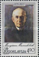 [The 100th Anniversary of the Birth of Milutin Milankovic, 1879-1958, type BRX]