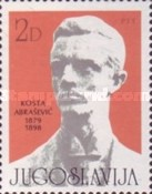 [The 100th Anniversary of the Birth of Kosta Abrasevic(1879-1898), type BRY]