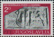 [The 450th Anniversary of the Post in Zagreb, type BSD]