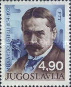 [The 125th Anniversary of the Birth of Mihajlo Pupin(1858-1935), type BSK]