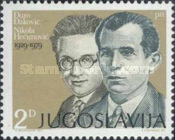 [The 50th Anniversary of the Death of Djuro Djakovic and Nikola Hecimovic, type BST]
