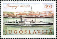 [The 31th Anniversary of the Danube Conference in Belgrade 1948, type BSU]