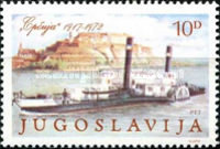 [The 31th Anniversary of the Danube Conference in Belgrade 1948, type BSV]