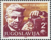 [The 100th Anniversary of the Birth of Milton Manaki(1880-1964), type BSW]