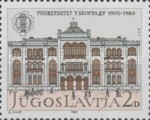 [The 75th Anniversary of the University of Belgrade, type BTB]