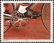 [Olympic Games - Moscow, USSR, type BTD]