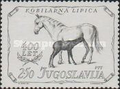 [The 400th Anniversary of the Stud Farm Lipica, type BTW]