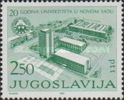 [The 25th Anniversary of the University of Novi Sad, type BTY]