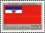 [Republic Day - Socialist Republic Flags, type BUL]