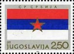 [Republic Day - Socialist Republic Flags, type BUS]