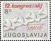 [Congress of the League of Communists of Yugoslavia, Typ BXR]