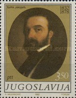 [The 150th Anniversary of the Birth of Djura Jaksic(1832-1878), Typ BXU]