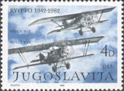 [The 40th Anniversary of Yugoslav Air Forces and Defense; The 40th Anniversary of the Yugoslav Navy, Typ BXZ]