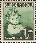 [Children's Charity, type BY]