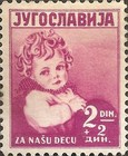 [Children's Charity, type BY1]