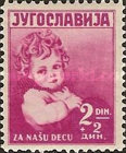 [Children's Charity, type BY3]