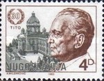 [The 30th Anniversary of the Election of President Josip Bro Tito, Typ BZT]