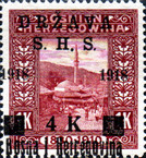 [Postage Stamps from Bosnia-Herzegovina Overprinted, type C1]