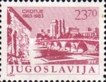 [Definitive Issue: The 20th Anniversary of Earthquake in Skopje, Typ CAB]