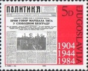 [The 80th Anniversary of the Newspaper