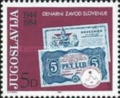 [The 40th Anniversary of the Slovenian Monetary Institute, Typ CBT]