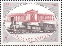 [The 100th Anniversary of the First Serbian Railway Line Belgrade Nis, Typ CBU]