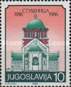 [The 800th Anniversary of Studenica Monastery, Typ CEX]