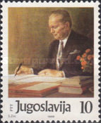 [The 94th Anniversary of the Birth of Josip Broz Tito(1892-1980), Typ CFQ]