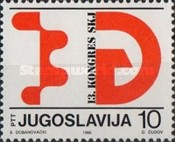 [The 13th Congress of the League of Communists of Yugoslavia (SKJ), Belgrade, Typ CGC]