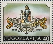[The 125th Anniversary of the Serbian National Theatre; The 30th Anniversary of Sterija Theatre, Typ CGH]