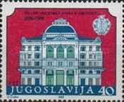 [The 100th Anniversary of the Serbian Academy of Art and Sciences, Typ CGS]