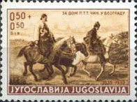 [The 100th Anniversary of the Postal System, type CI]