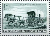 [The 100th Anniversary of the Postal System, type CJ]