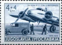 [The 100th Anniversary of the Postal System, type CM]